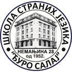 djuro-salaj-logo